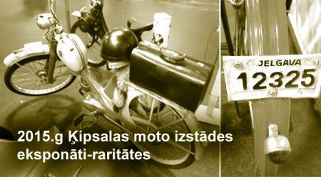 Retro mototehnika Latvijā – ekspress-reportāža no izstādes