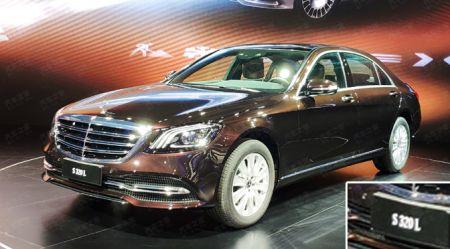 Mercedes-Benz S-Class ar 2,0 litru motoru