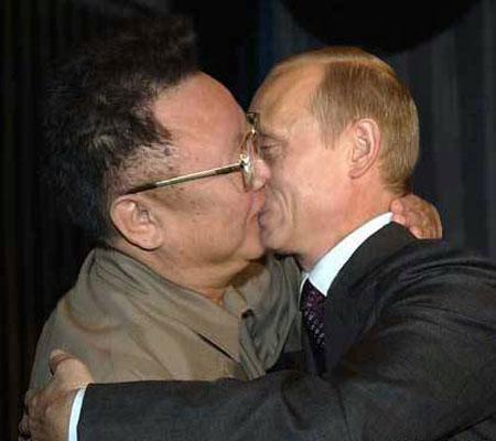 Kim Jong-il (Ким Чен Ир) - karsta buča ar Biedru  Putinu