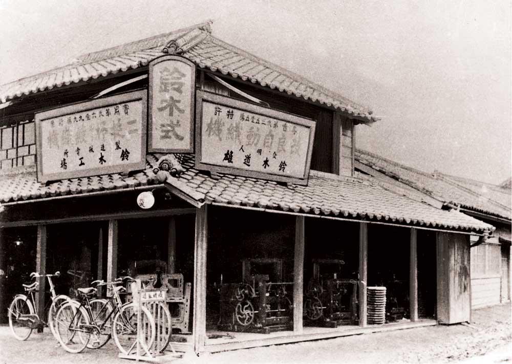 Suzuki_1909