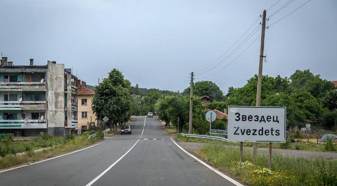 1507_Bolgarija (3)