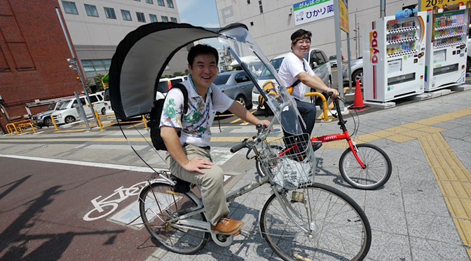1511_Japan_velo_FE