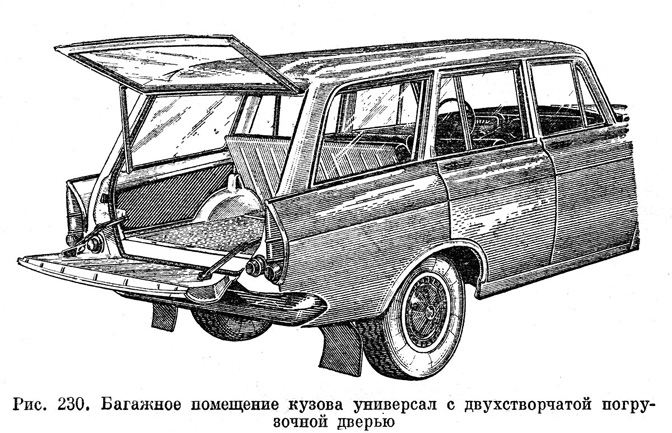 mos_dp-33